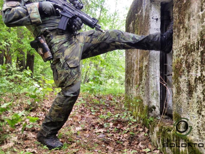 Bojové kalhoty Armáda ČR